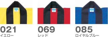 8888-2.jpg