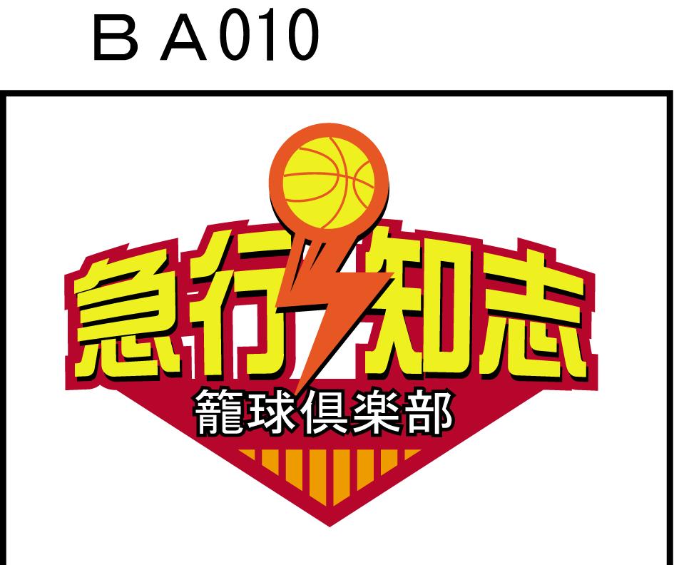 BA010.png