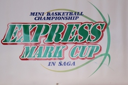 EXPRESS MARK CUP