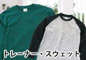 item_02.jpg