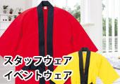 item_04.jpg