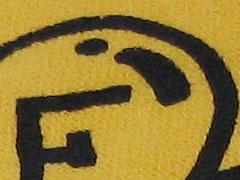 タオル素材へのプリントとネーム刺繍